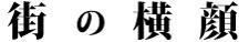 machi_title