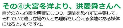 oufuku_15
